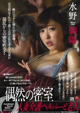 JUY-171 studio Madonna - Coincident Closed Room Married Welfare Care Helper And Old Man Mizun Chaoya