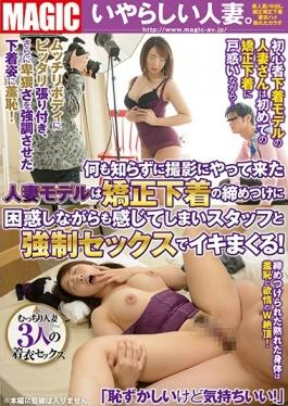 TEM-047 studio Prestige - Nothing Married Woman Model Who Came To The Shooting Without Knowing The S