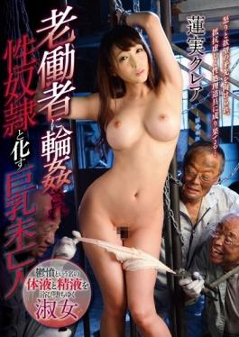 GVG-391 studio Glory Quest - Busty Widow Hasumi Claire Turn Into A Gangbang Are Sex Slaves In The Ol