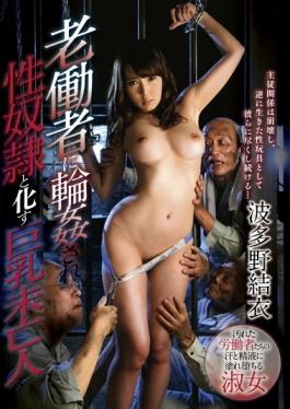 GVG-362 studio Glory Quest - Busty Widow Yui Hatano Turn Into A Gangbang Are Sex Slaves In The Old W