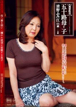 MOM-30 - Son Is Transformed Into A Desire Thought-sore Was To Raise To Abnormal Sexual Intercourse Age Fifty Mother And Child Mother Fumie Seino - Global Media Entertainment