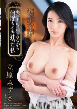 VEC-206 - Many Times While Being Committed To The Bosss Husband Was Also Crazy Alive I Mizuki Tachihara - Venus