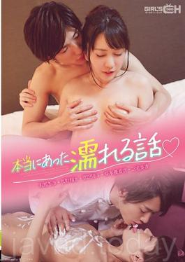 GRCH-193 True Stories That Will Make You Wet