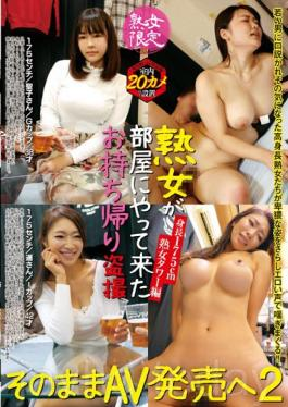 JJBK-002 Mature Women Only! I Sold the Sex Tape 2 Tall Women Edition. They Came to My Room for a Fuck & Got Caught on Hidden Camera Seiko (175cm, G-cup, 38) and Haruka (175cm, I-cup, 42)