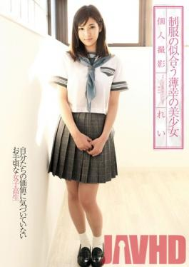 UPSM-238 Studio Up's The Ill-Fated Beautiful Girl Who Looks Good In Uniform Rei