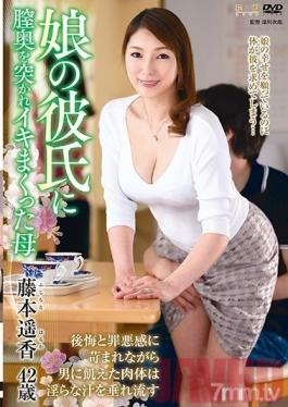 KEED-056 Studio Center Village - A Mother Gets Fucked To The Back Of Her Pussy By Her Daughter's Boyfriend - Haruka Fujimoto
