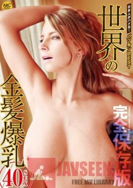 PTDX-008 Studio ABC / Mousouzoku Japanese Fuckin'! The BEST of the Blondes: 40 Blondes with Big Tits from Around the World