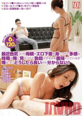 YSN-364 Studio NON Mother Recently Feeling Sexy And Wearing Erotic Underwear She Likes Watching Me Have Erection As I Am Young And Active I Have No Idea What To Do Now!