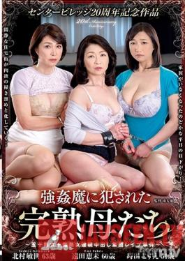 FUGA-036 Studio Center Village - Center Village 20th Anniversary Special - Mature Women Get Gang Banged - 50-Somethings And 60-Somethings Get Creampied Again And Again By A Group Of Men