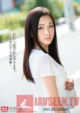 SNIS-343 Studio S1 NO.1 Style I'm Going To Get loved. Young Wife Wears Out Her Husband Edition Yu Shiraishi