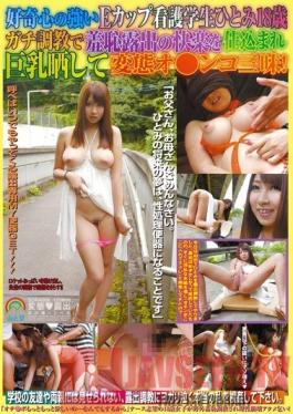SORA-008 Studio Yama to Sora 18-Year-Old Curious E-Cup Nursing Student Hitomi Gets Broken In By Having Her Big Tits Exposed In Public! Hitomi Kitagawa