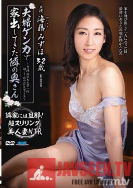 FUGA-031 Studio Center Village - The Housewife From Next Door Ran Out Of The House After A Fight With Her Husband - I Felt Guilty Having Infidelity Sex While Her Husband Was On The Other Side Of That Wall - Mizuho Kaito