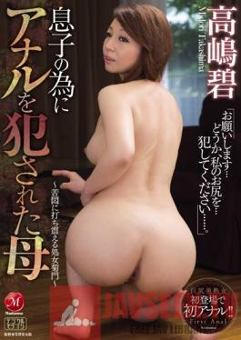 JUX-178 Studio MADONNA Mother Anally loved For The Sake Of Her Son - Her Virgin Hole Trembles In Anguish - Midori Takashima