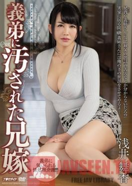 MEYD-143 Studio Tameike Goro loved By Brother-In-Law Maika Asai