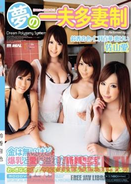 MIRD-079 Studio MOODYZ Polygamy Dream I Don't Have Money, But I Have a Lifestyle Full of Colossal Tits and Love