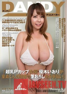 DANDY-629 Studio DANDY - Iori Yuki, The Actress With Huge, P-Cup Tits Helps A Cherry Boy Lose His Virginity