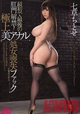 AVOP-174 Studio Fitch Her First And Last Anal Unleashing! An Ultra Beautiful Anal Virgin Gets Her Deflowering Fuck Chitose Saegusa