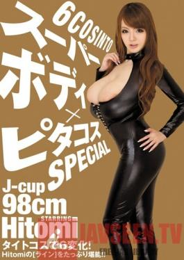 MIDD-933 Studio MOODYZ The Perfect Body in Tight Clothes - SPECIAL Hitomi