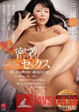 JUY-973 Studio Madonna - Intimate Sex - Comforting Each Other's Sorrows With Adulterous Relations In The Workplace - Eriko Miura