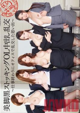 T28-435 Studio TMA Beautiful Legs & Black Stockings Office Worker Creampie Orgy The Memory Of An After-work Office Orgy