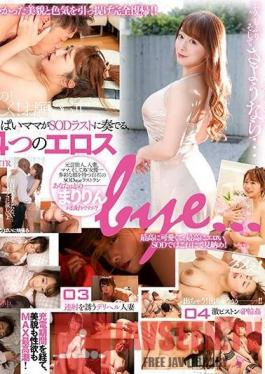 STARS-183 Studio SOD Create - Her First Porno In 1 Year And 3 Months... And Her SOD Star Graduation - Marina Shiraishi