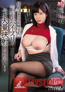 SSNI-465 Studio S1 NO.1 STYLE - This Big Tits Scientist Elder Sister Will Be Collecting Sperm Samples Using Her Titty Fuck Technique And Has Been Forcing Me Into Massive Ejaculations Every Day Saki Okuda