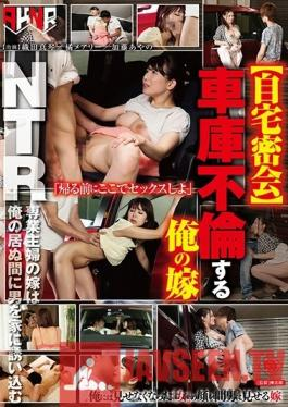 FSET-822 Studio Akinori - A Home Secret Meeting My Wife Is Committing Adultery In The Garage