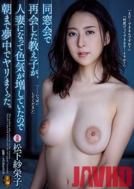 SSPD-157 Studio Attackers - I Met My Old S*****t At Our Class Reunion, And Now She Was A Married Woman, And So Sexy, That I Lost My Mind And Fucked Her Til The Break Of Dawn Saeko Matsushita