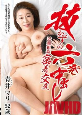 NUKA-038 Studio Center Village - 6 Creampie Cum Shots Without Ever Withdrawing Hard And Tight Shameful Sex Mari Aoi