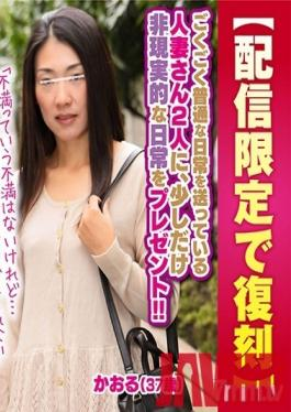 SDFK-025 Studio SOD Create - Streaming-Only Reprint Edition The Magic Mirror Number Bus Married Woman Babes, 35 And Over Only! This Married Woman Hasn't Had Sex With Her Husband In Ages, And Now She's Releasing All Of Her Pent-Up Frustration With In Ultra Orgasm