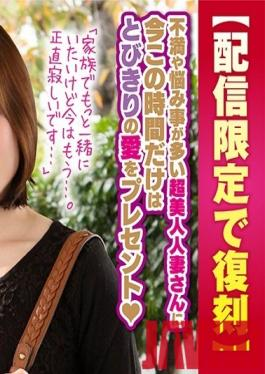 SDFK-027 Studio SOD Create - Streaming-Only Reprint Edition The Magic Mirror Number Bus Married Woman Babes, 35 And Over Only! This Married Woman Hasn't Had Sex With Her Husband In Ages, And Now She's Releasing All Of Her Pent-Up Frustration With In Ultra Orgasm