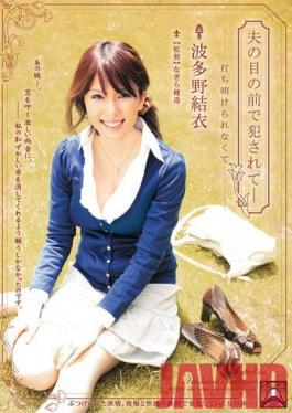 SHKD-389 Studio Attackers - Being Fucked In Front Of My Husband-I Could Not Confess ... Yui Hatano