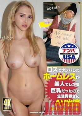 HIKR-171 Studio High-Kara/Mousouzoku - The Homeless Girl Picked Up In LA Is Not Just Hot But Also Has Big Tits And Appears In AV To Pay Her Rent Alex (Age 28)