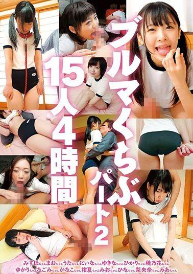 SHIC-121 Studio Adolscence.com - Bloomers Club Part 2 15 Girls 4 Hours