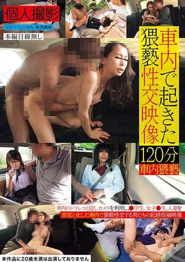 TUE-112 Studio Glay'z  A Video Of Filthy Intercourse That Took Place In A Car