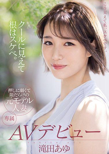 MEYD-692 Studio Tameike Goro- It Looks Cool And The Roots Are Lewd. Former Model Married Woman AV Debut Weak To Push And Full Of Gaps Ayu Takita