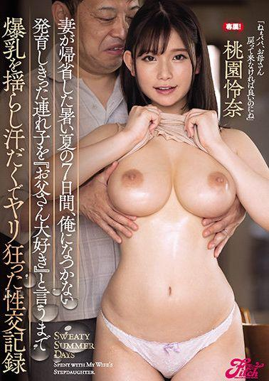 """JUFE-317 Studio Fitch Reina Momozono,A Sweaty And Crazy Sexual Intercourse Record That Shakes Huge Breasts Until She Says """"I Love My Dad"""" For A Grown-up Child Who Can Not Be Used To Me For 7 Days In The Hot Summer When My Wife Returned Home"""
