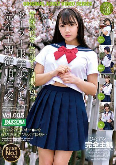 BAZX-300 Studio K.M.Produce Completely Subjective Obedience Sexual Intercourse With A Beautiful Girl In A Sailor Suit Vol.005