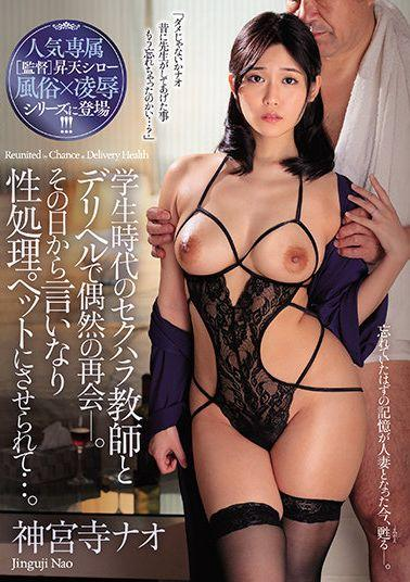 JUL-700 Studio MADONNA Her Teacher Used To Shame Her When She Was A S*****t,And Now,She Met Him Again,When She Discovered That He Was A Customer Of Her Delivery Health Call Girl Services ... And Ever Since That Day,She Became His Obedient Pet And Satisfied His Every Sexual Demand ... Nao Jinguji