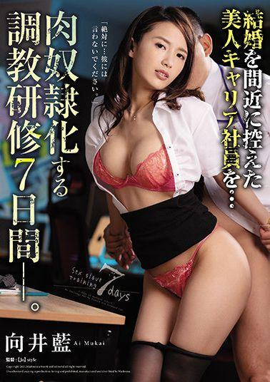 JUL-707 Studio MADONNA Soon To Be Married Gorgeous Professional Woman Gets Breaking In For 7-Day Slut Training. Ai Mukai