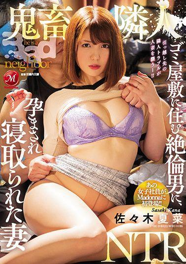 JUL-742 Studio Madonna That Female Employee First Appeared In Madonna! Devil Neighbor NTR Natsuna Sasaki, A Wife Who Was Conceived And Cuckold By An Unequaled Man Who Lives In A Garbage Mansion